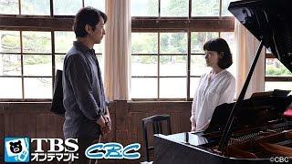 脚本家・北川悦吏子とタッグを組んだ「月」シリーズ三部作。完結編となる今回は、主演に原田知世を迎え、新たな大人のラブストーリーをお届...