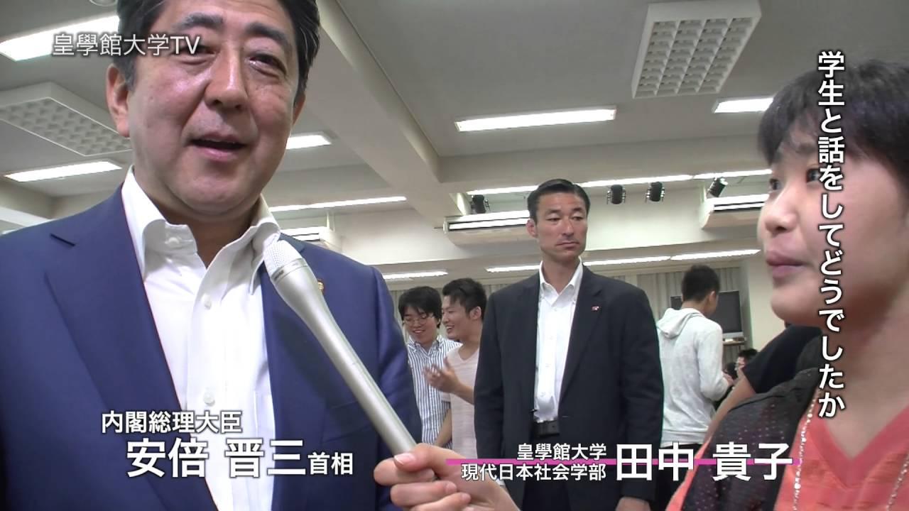 総理 安倍 浅田 真央