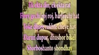 Ja Pakhi Urte Dilam Toke