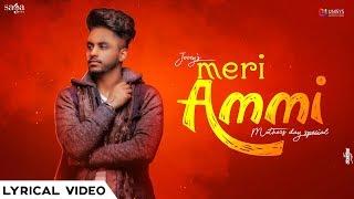 Meri Ammi Jerry Mr Rubal NEK Mother& 39 s Day Special Latest Punjabi Songs 2019 Saga Music