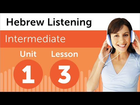 Hebrew Listening Practice - At the Hairdresser in Israel