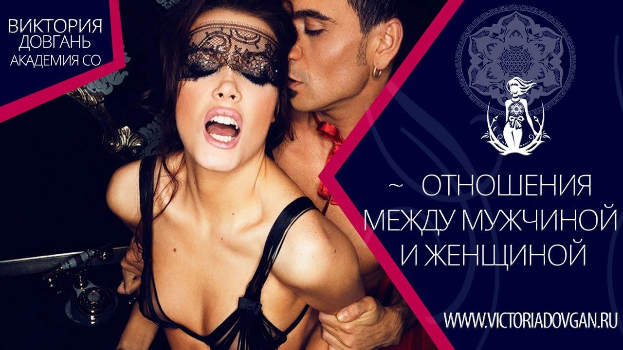 сексуальные отношения между влюблёнными видео