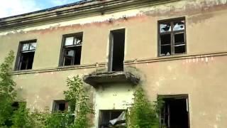 Дом Ужасов 2 (трейлер)
