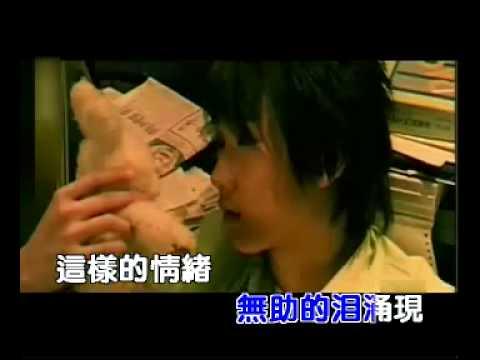 林俊傑-多少柔情多少淚