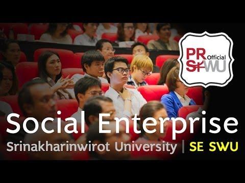 SE SWU : หลักสูตรทดลองผู้ประกอบการเพื่อสังคม (คณะสังคมศาสตร์)