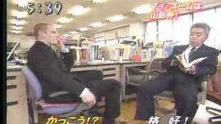 American on Japanese TV; Foreigner in Yamagata / 山形弁でしゃべるアメリカ人