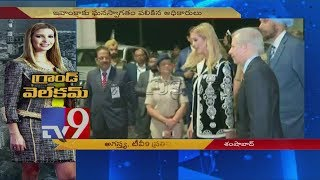 Ivanka Trump reaches Hyderabad ahead of GES - TV9 Exclusive