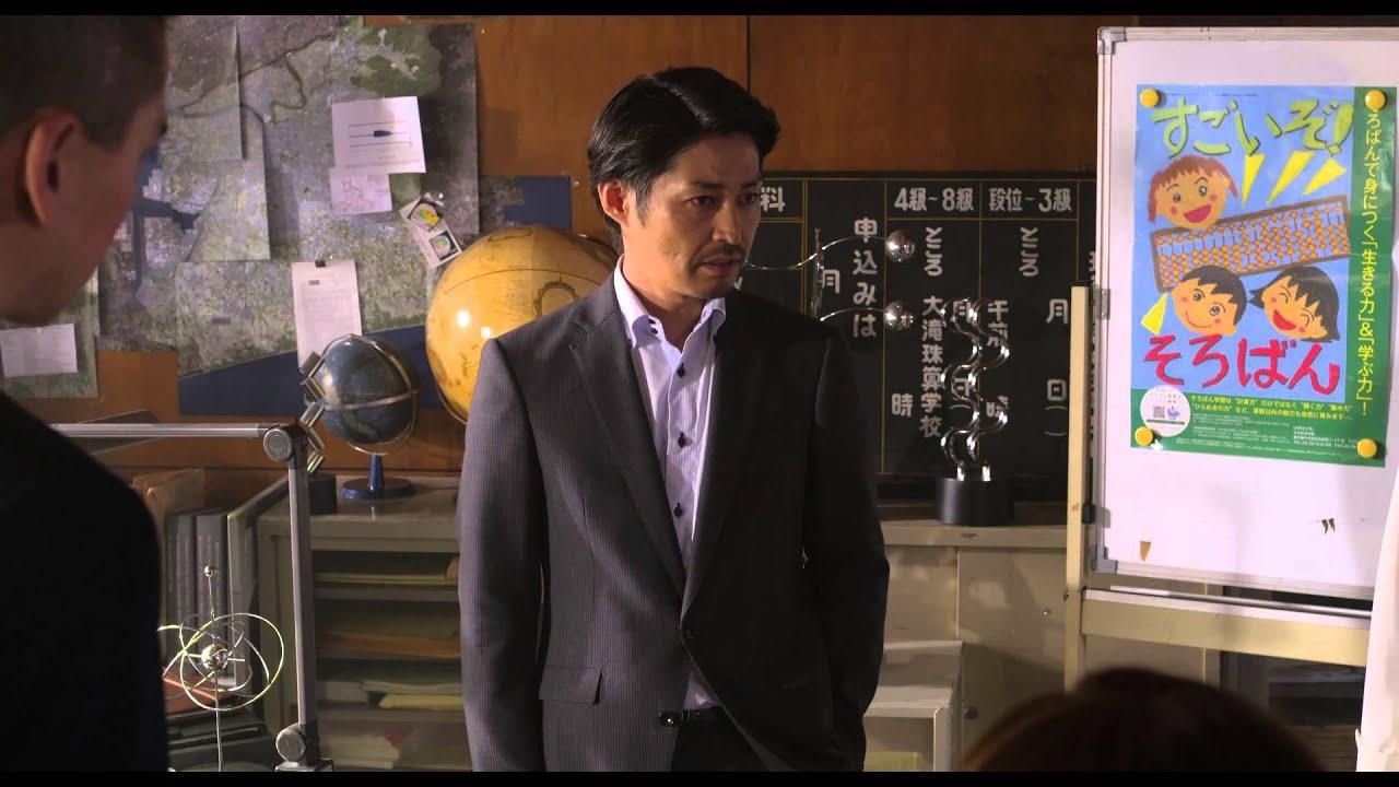 画像: 『映画 みんな!エスパーだよ!』予告編 youtu.be