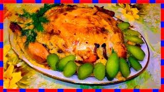 Вкусняшки от Любашки, Курица По-Царски