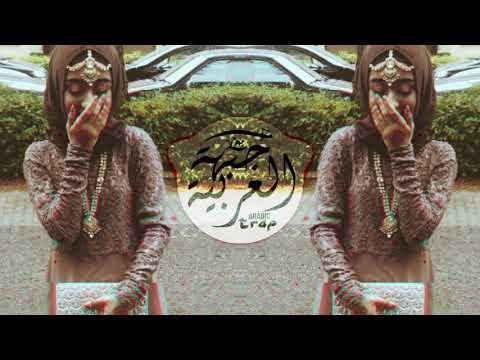 FG - Aweli  ( Best Arabic Trap Remix ) / اجمل اغنية في العالم  / اقوى ريمكس عربي