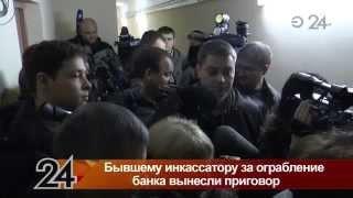 Приговор Игорю Богаченко: репортаж из зала суда