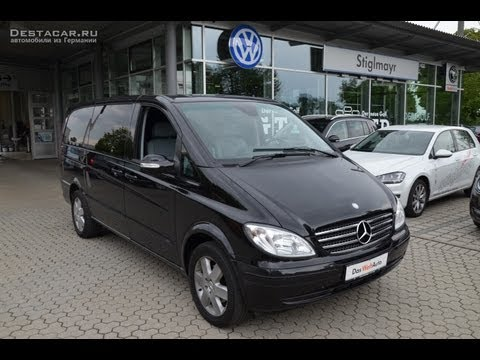 Серия Покупка Mercedes Benz Viano