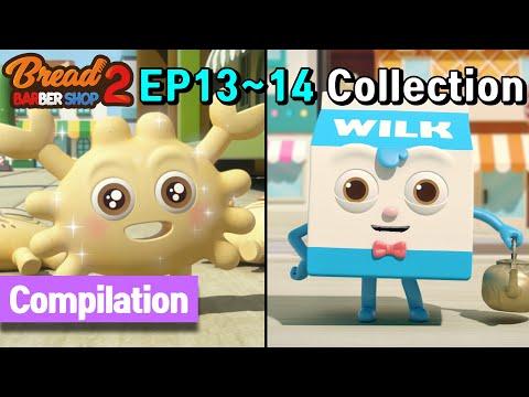 Download BreadBarbershop2 | ep13~14 Compilation! | english/animation/dessert/cartoon