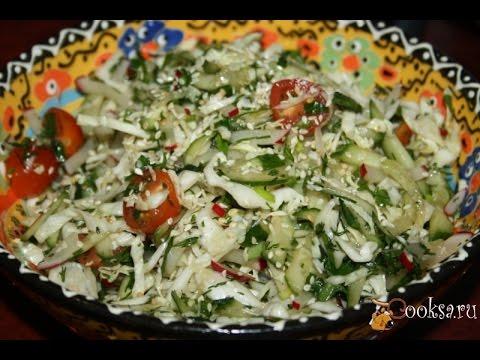 Салат с фасолью, постные рецепты
