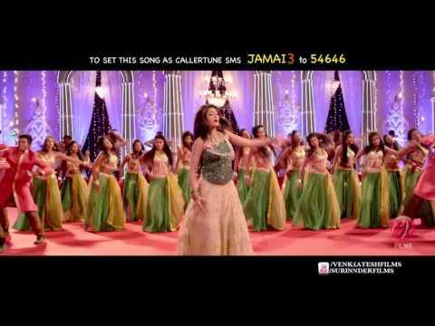 Bangla new song 2015 Jamai 420 Full HD