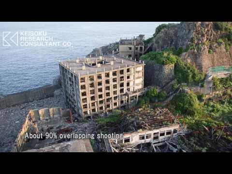 UNESCO Heritage Site - GUNKANJIMA Island in 3D
