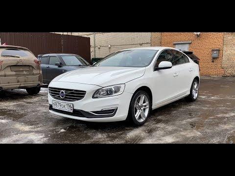 Volvo S60-Брать или нет потасканную шведку со дна авторынка?!