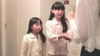出演:芦田愛菜・住田萌乃 イトーヨーカドー ランドセル http://www.ito...