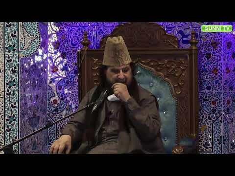 Peri , Faqeeri , Buzurgi Yani Walayat Kaysy Hasil Ho By Mufakir E Islam