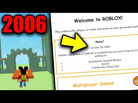 Relaxin Coop Games On Roblox Playing The Oldest Version Of Roblox 2006 Roblox Update Youtube