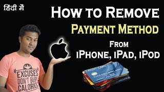 Gambar cover how to remove payment method on apple iphone, ipad or ipod || apple payment method