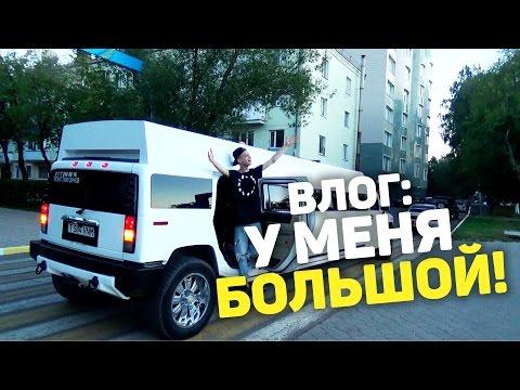 В машине на ВУКУТВ vukumobi