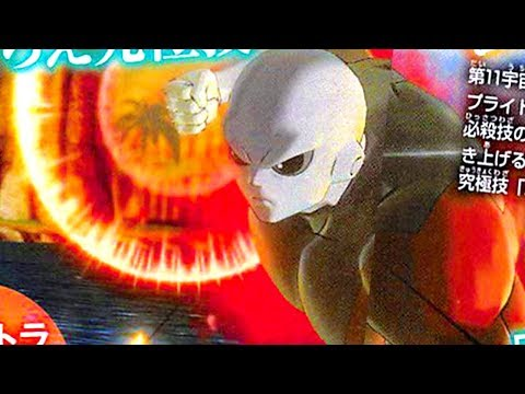 Dragon Ball Xenoverse 2 - JIREN & ANDROID 17 NEW CHARACTERS (DLC PACK 6) - YouTube