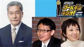 政治学者の中村逸郎さんが、ロシア専門の政治学者になった理由やプーチ...