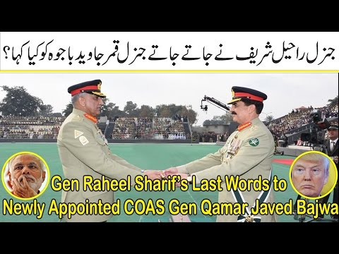 Breakfast With Sajjad Mir   30 Nov 2016   Gen Raheel Sharif's Last Words to COAS Gen Qamar Bajwa