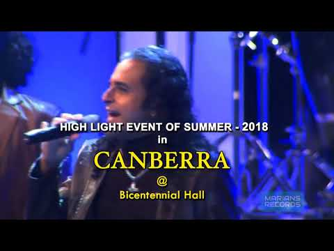 Dance the Night Away with MARIANS in Canberra , 2 March 2018