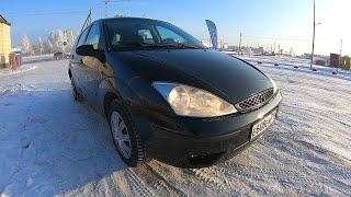 2004 Ford Focus 1.8L (115)!  ЕСТЬ ЧЕМ Удивить!  ТЕСТ-Драйв И Обзор.