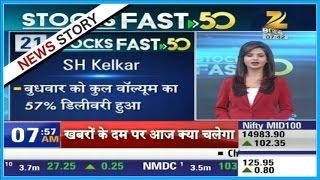 Stocks Fast 50: SH Kelkar stock delivers 57% in total volume