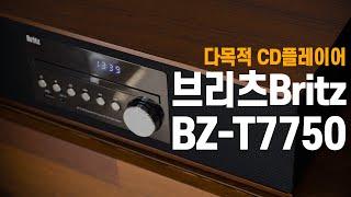 다목적CD플레이어 // 브리츠 Britz BZ-T775…