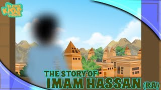 Family Of Prophet Muhammad (SAW) Stories | Imam Hassan (RA) | Quran Stories