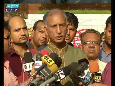 Kazi Nazrul Islam Birthday Festival News_Ekushey Television Ltd. 25.05.16