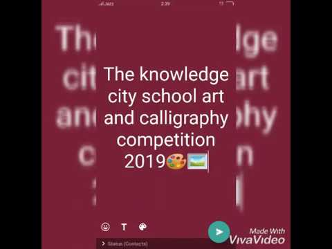 Art Competition 2019