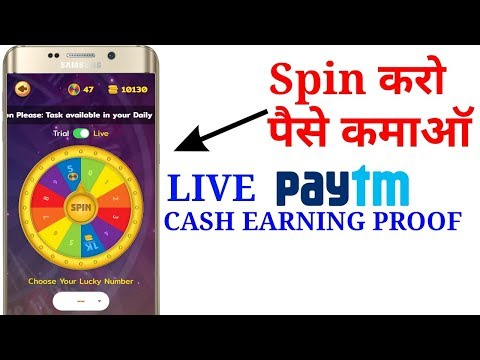 Earn free paytm cash || from luck by spin app[live proof]