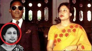 খালেদা জিয়ার জীবন কাহিনী । পুতুল খানম থেকে যেভাবে আজকের খালেদা জিয়া । Biography of Khaleda Zia