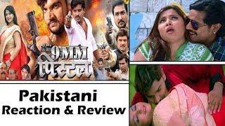 9MM Pistol Trailer | Pakistani Reacts | Bhojpuri Movie | Gunjan Singh | Sweety Chhabada | Prakash