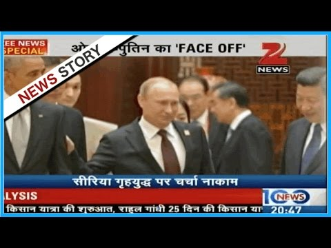 What happened when Vladimir Putin and Barack Obama met in G-20 Sumit in China?