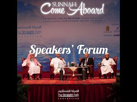 The speakers' forum TSP 2018 Day 1