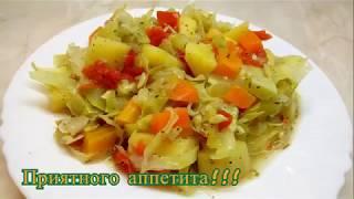 Овощное рагу в мультиварке, рагу из кабачков и не только )))