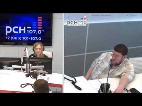 фото ведущие русская служба новостей