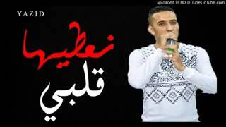 Cheb Djalil 2017 نعطيها قلبي bY Rai De Luxe   10Youtube com