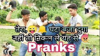 prank In Delhi VS Bhind Morena  funny video   Vines  Rahul Rajawat