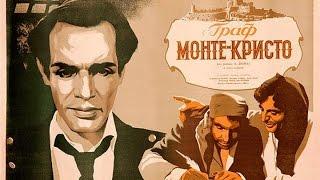 МонтеКристо 1943 1-я серия