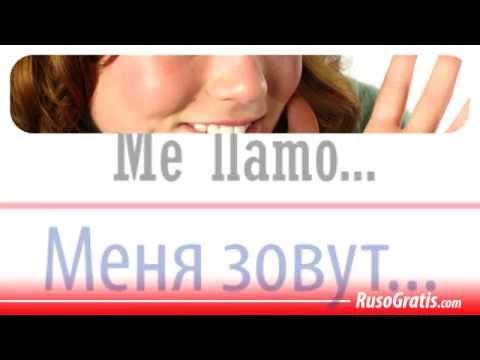 Frases en ruso: Presentaciones