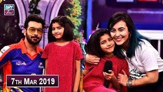 Salam Zindagi With Faysal Qureshi - Hadiya Hashmi (Young Singer) & Natasha Baig -  7th March 2019