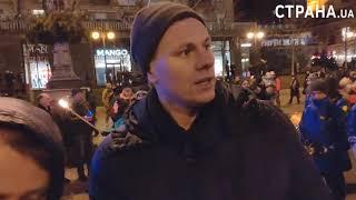 Марш националистов в честь Бандеры в Киеве. Как это было | Страна.ua