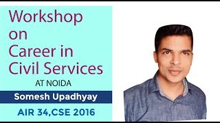 Workshop on Career in Civil Services at Noida   by Somesh Upadhyay, Rank 34, CSE 2016